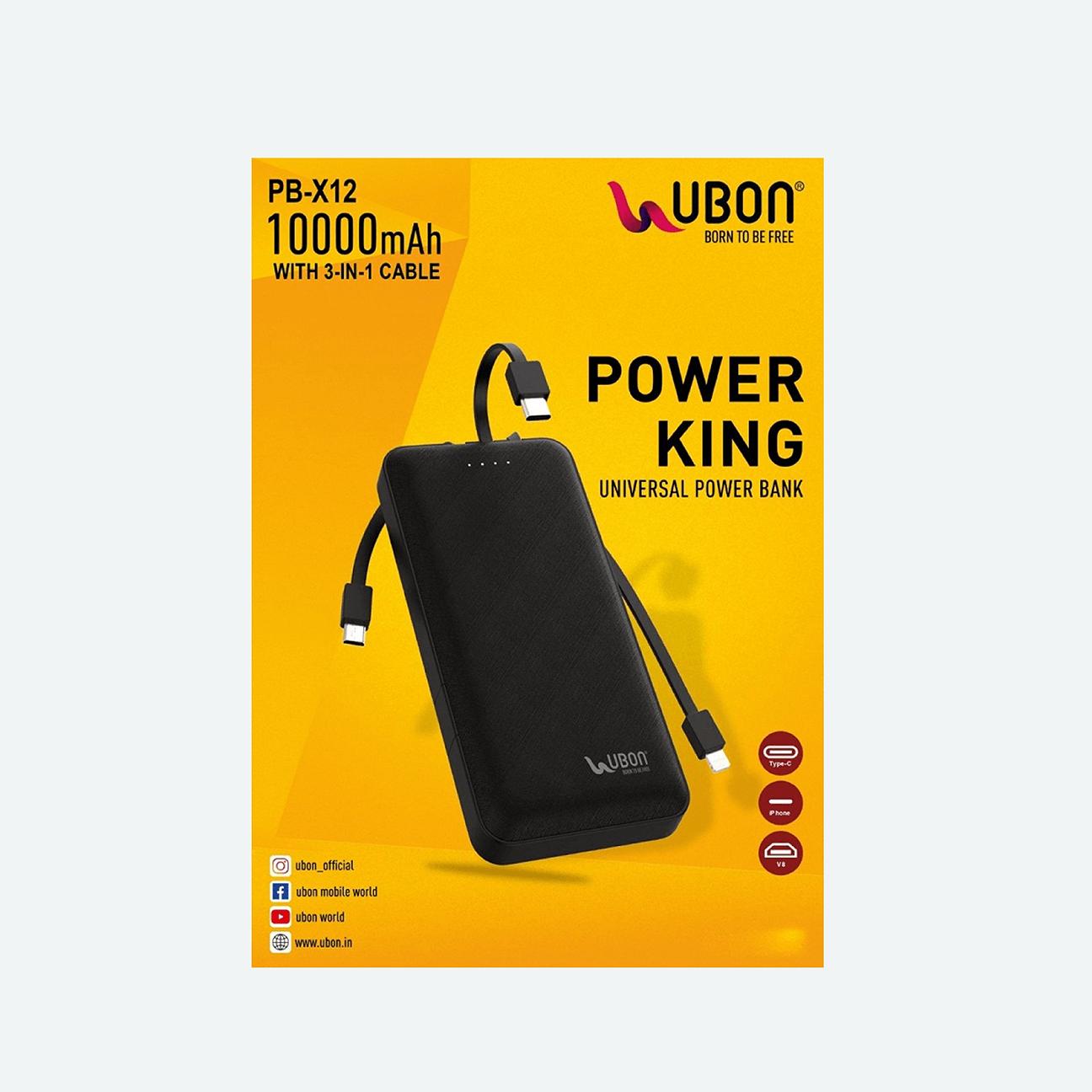 Ubon PB-X12 Massive 10000mAh Power Bank